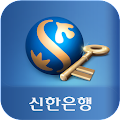 신한은행 - 신한 모바일 승인 앱 APK for Blackberry
