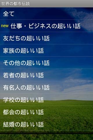 武器/クレイジー・D - モンスターハンター大辞典 Wiki* - WIKIWIKI.jp