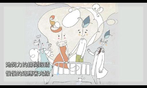 【免費書籍App】芭蕾夢 - 兒童繪本電子書-APP點子