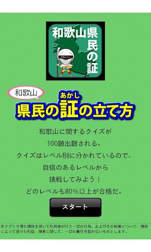 Monster Hunter Frontier G TW English Information