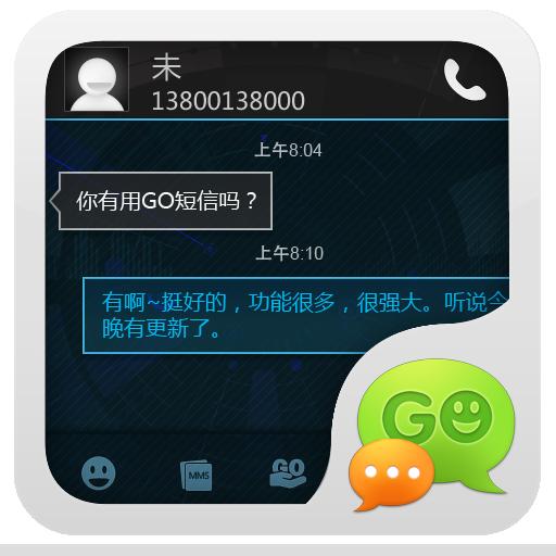 GO短信安卓4.0主题 通訊 App LOGO-APP試玩