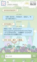 Screenshot of GO SMS Pro Forest Zoo themeEX