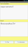 Screenshot of Indonesian Thai Translator