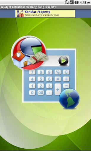 HK Property Budget Calculator