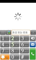 Screenshot of MN Phone Font-MyeongJoBold+