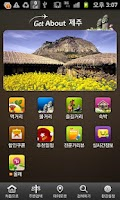 Screenshot of Get About Jeju