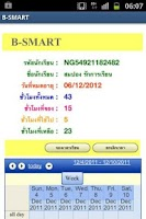 Screenshot of B-SMART