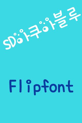 SDAquaBlue Korean FlipFont
