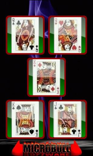 玩免費娛樂APP 下載魔術盜竊卡 app不用錢 硬是要APP
