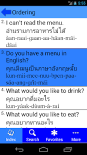 Survival Thai for English - screenshot