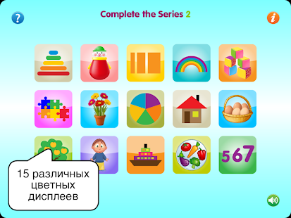 Complete the Series 2
