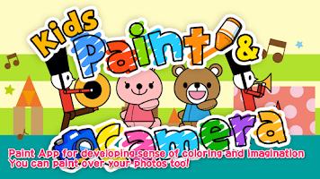 Screenshot of Kids Paint & Camera (Free)