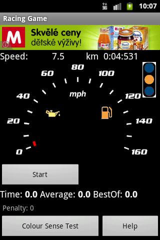 Driver Test Game