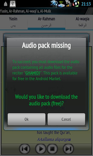 玩免費程式庫與試用程式APP|下載Audio Pack (Abdul Basit) app不用錢|硬是要APP