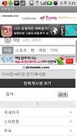Screenshot of MobaIngYeo