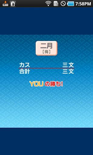 【免費紙牌App】花札・こいこい-APP點子