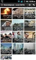Screenshot of أخبار الإمارات Akhbar Emirate