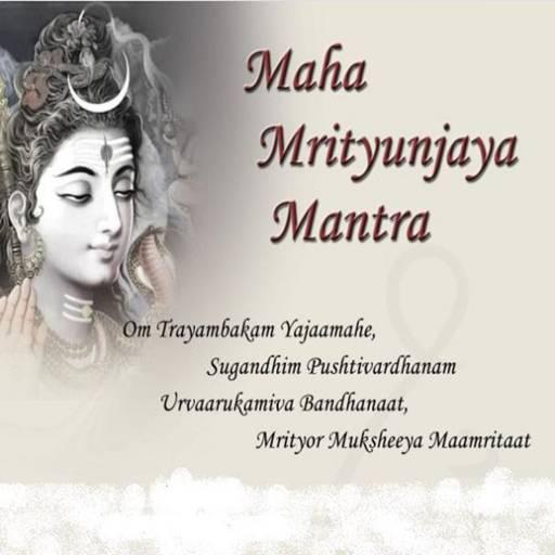 Maha Mrityunjaya Mantra LOGO-APP點子