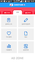 Screenshot of CardPlanner