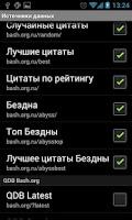 Screenshot of Bogr Donate