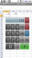 Screenshot of Float Calculator (Free)
