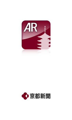 京都新聞AR