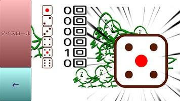 Screenshot of 遊戯王用電卓アプリ でゅえC