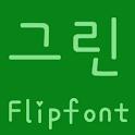 FBGreen FlipFont icon