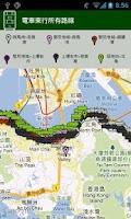 Screenshot of 香港電車指南