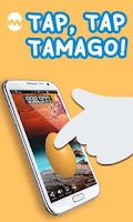 Screenshot of Shake TAMAGO