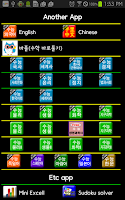 Screenshot of 수능법과사회