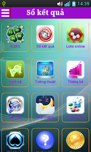 Lottery Online - Play lottery - screenshot