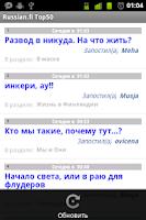 Screenshot of Russian.fi Top50