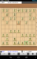 Screenshot of Shogi Kifu Free