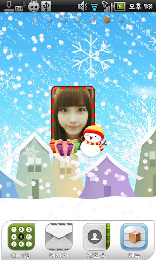 Christmas Frame Widget Fourth