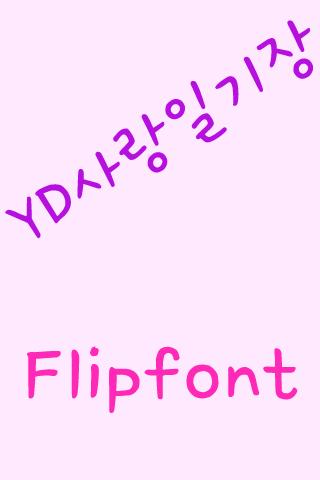 YDLoveDiary Korean FlipFont