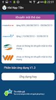 Screenshot of Khuyen mai nap tien | Giam gia