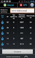 Screenshot of Де транспорт Тернополя