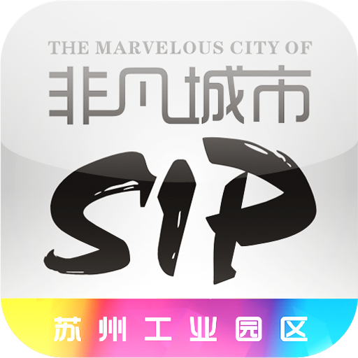 苏州工业园区 生活 App LOGO-APP試玩