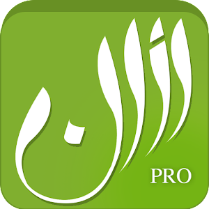 Athan Pro - Prayer Companion