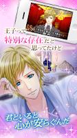 Screenshot of 王子様のプロポーズ Season1
