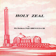 Holy Zeal