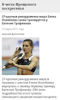 Screenshot of Rossiyskaya Gazeta