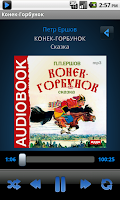 Screenshot of Конек-Горбунок