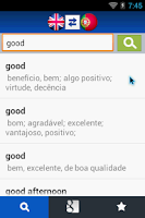 Screenshot of Portuguese English Dictionary