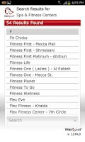 Screenshot of Amman City Guide- Offline Use