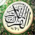 App القرآن الكريم صوت وصورة apk for kindle fire