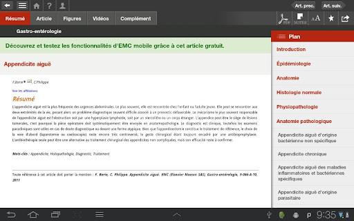 【免費醫療App】EMC mobile-APP點子