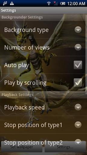 玩個人化App|Dragon Thunder免費|APP試玩