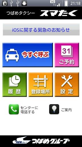 HTC Weather Clock Widget APKs - APKMirror